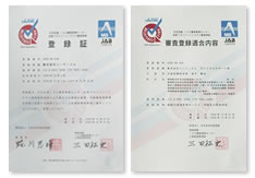 ISO9001:2008 登録番号JUSE-RA-008 適用規格番号 IS09001:2008